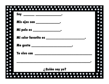Who am I ? Bilingual Back to School Activity