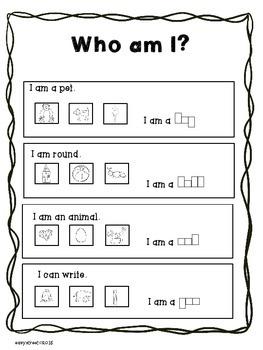Who am I? Read Decide Write