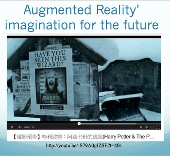 Who is really~ funny augmented reality experience