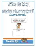 Who is the main character? (Short Stories)