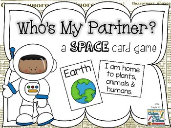 Who's My Partner? - A Space Card Game