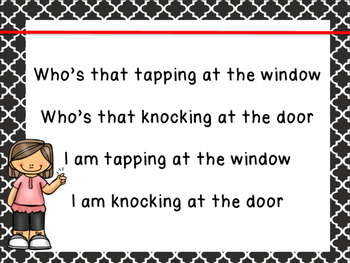 Who's That - Present Half Note (practice tied quarter notes)