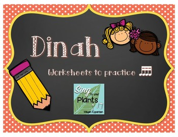 Who's in the house with Dinah? Identifying Sixteenth Notes