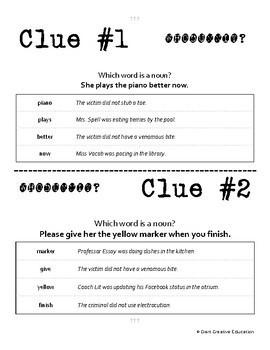 Whodunnit? - Identifying Nouns - Skill Practice ELA Activity