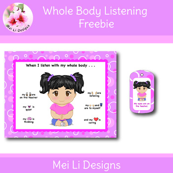 Whole Body Listening Freebie