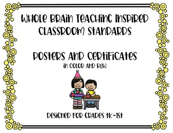 Whole Brain Teaching Classroom Standards and Certificates