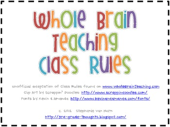 FREE Whole Brain Teaching Rules with Clip Art