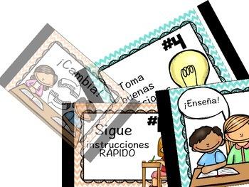 Whole Brain teaching en Español