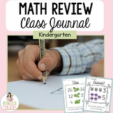 Whole Class Math Journal - Covers Essential Math Skills & Track Class Progress