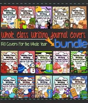 Whole Class Writing Journal Covers { THEME BUNDLE }