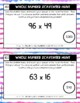 Whole Number Scavenger Hunt Set #1: Multiplying Multi-Digit Numbers (2 by 2)