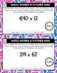 Whole Number Scavenger Hunt Set #1: Multiplying Multi-Digi