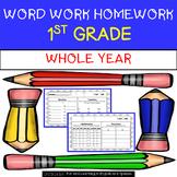 Whole Year BUNDLE - Word Work Homework - 1st Grade