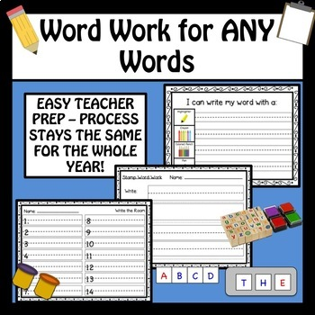 FULL YEAR Word Work for ANY Words