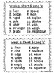 Whole Year of Grade 4 Spelling Lists and Word Cards - Canadian Version