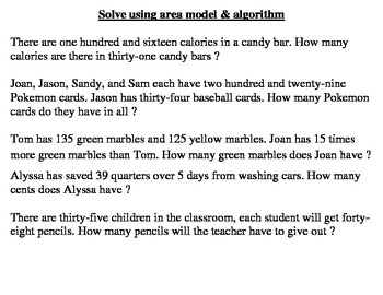 Whole number math rotations