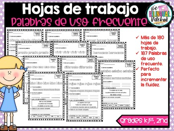 Whole year High frequency words in Spanish - Calle de la lectura 1st Grade