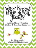 Whoo Knows Their Math Facts - Addition Timed Tests