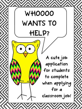 """Whooo"" Wants To Help Job Application- Free!"