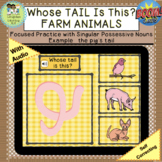Whose Tail is This?  FARM Animals  (Boom Cards™, Digital R