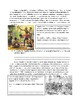 Global 1: Ferdinand Magellan Age of Exploration Reading &
