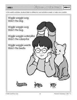 Wiggle Waggle Wog (Manipulating Sounds)