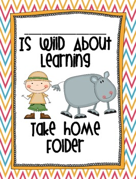 Wild About Learning Take Home Folders