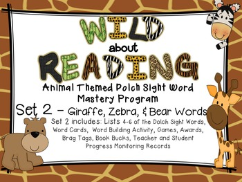 Wild About Reading Dolch Sight Word Mastery BUNDLE Sets 1,2,3 & BONUS