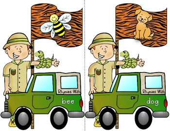 Wild About Rhymes!  ~Jungle/Safari Mats, Picture Cards & Printables~ CC Aligned!