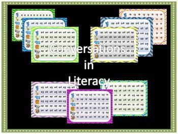 Wild About Short Vowels:  Short Vowel Fluency & Data Tracking