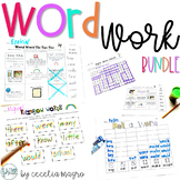 Word Work for Sight Words Combo Pack  EDITABLE