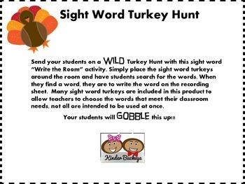 Wild Sight Word Turkey Hunt--Thanksgiving Write the Room