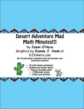 Desert Adventure Math Facts Practice!