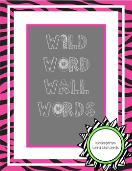Wild Word Wall Words