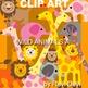 Wild animals clip art 13009 (teacher resource) giraffe, lion, elephant