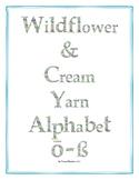 Wildflower & Cream Yarn Alphabet Clip Art Set 7 (Lowercase