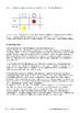 Wilkie Way Pocket Guide To Beginning Statistics