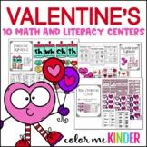 10 Valentine's Day Math and Literacy Work Stations for Kindergarten