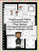 William H. Johnson - Interactive Notebook Foldables - Black History Month