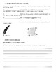 William Penn Test and Study Guide