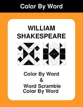 William Shakespear - Color By Word & Color By Word Scramble Worksheets