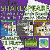 SHAKESPEARE - Word Search Bundle: Characters from Comedies, Histories, Tragedies