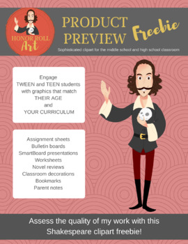 William Shakespeare clipart - FREEBIE
