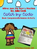 Wilma Jean the Worry Machine Book Companion Color by Code NO PREP activity
