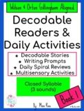 Guided Reading Passages & Word Study Activities BUNDLED l Orton Gillingham