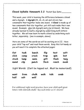 Closed Syllable 2.2 Supplemental Homework Packet