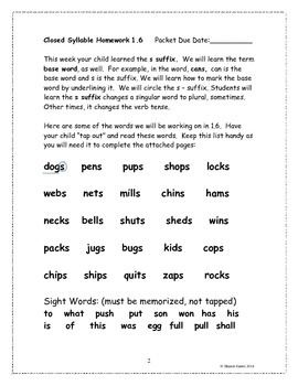 Closed Syllable 1.6 Supplemental Homework Packet