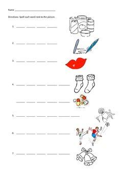 Step 1.6 Worksheet