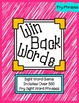 Win Back Words Bundle - Fry Words and Fry Phrases Games