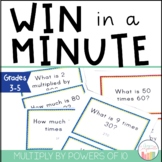 Math center game for multiplying by 10, 100, 1000 and 10,000
